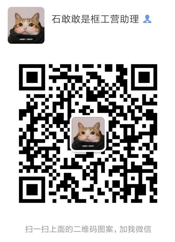 微信图片_20190225154254.jpg