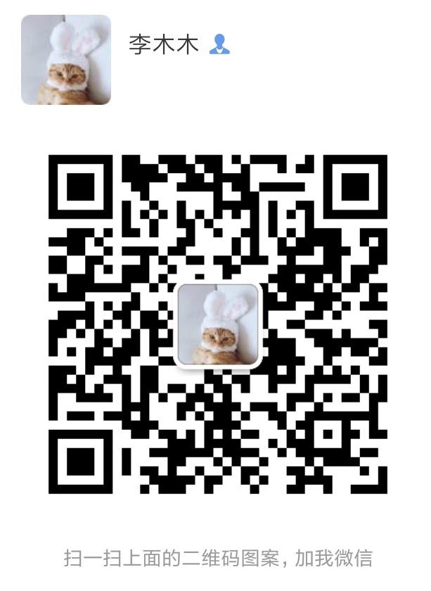 微信图片_20190219143456.jpg
